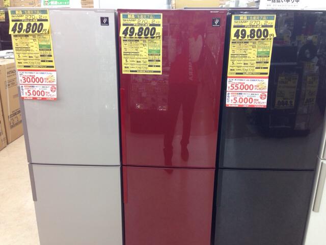二人暮らしを始めたらオススメ!使って便利な冷蔵庫をご紹介☆のサムネイル画像