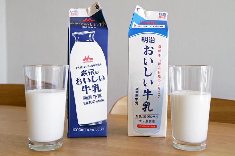 毎日1杯!健康第一!こんなに違うの!?いろんな牛乳のカロリーのサムネイル画像