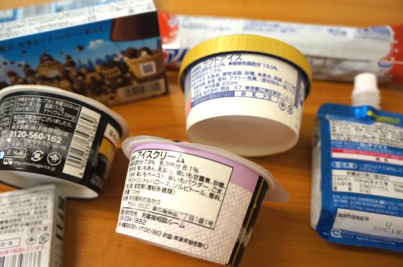 アイスの賞味期限はいつまでか知ってる?知っておきたいアイス豆知識のサムネイル画像