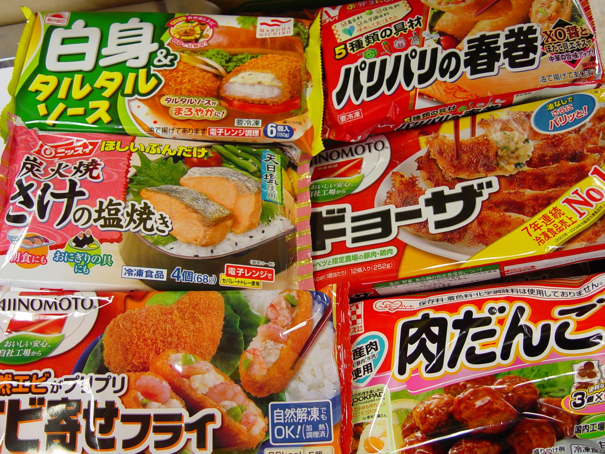 主婦の味方の冷凍食品。安全に美味しく食べれる賞味期限はいつまで?のサムネイル画像