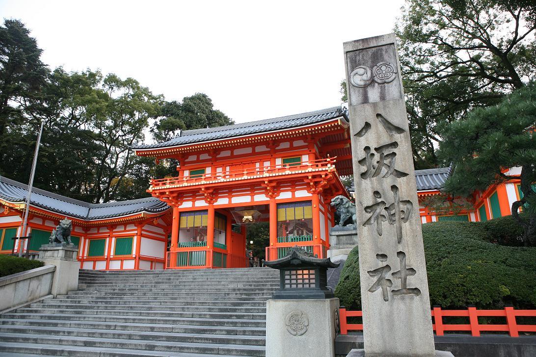 八坂神社へ行ったらランチはどこで食べる?おすすめのお店をご紹介!のサムネイル画像