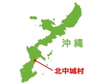 子連れでの沖縄旅行に嬉しい!北中城にあるカフェを紹介します。のサムネイル画像