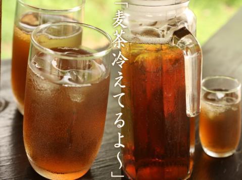 冷たーい麦茶が美味しい季節が到来!!麦茶の健康効果を紹介します!のサムネイル画像