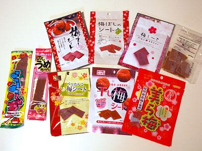 気分転換・熱中症予防にも効果的!手軽に買える梅のお菓子大特集のサムネイル画像
