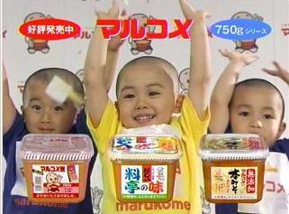 マルコメ味噌で作るお味噌汁がうまい♩人気のマルコメ商品の紹介!のサムネイル画像