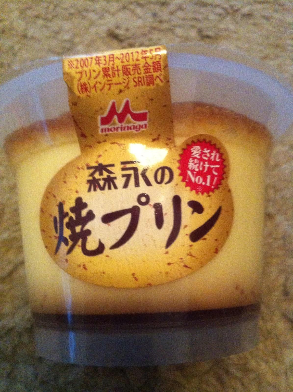 長年愛され続けるデザート!!森永の焼きプリンの美味しさ!!のサムネイル画像