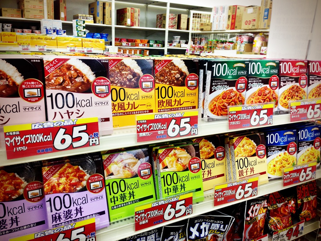 レトルトカレーはどれくらいもつ?レトルト食品の賞味期限まとめのサムネイル画像