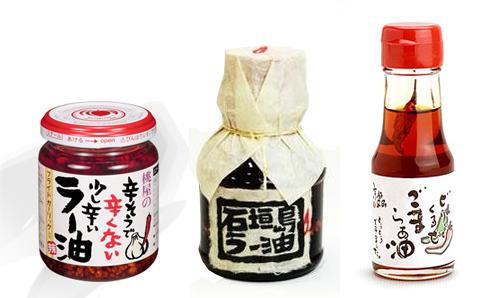意外に簡単!本格的なのに香りも味も大満足なラー油の作り方とは?のサムネイル画像