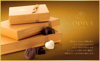 チョコレートだけじゃない!おしゃれ&美味しいゴディバのクッキーのサムネイル画像