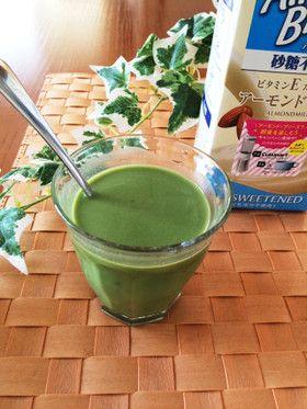 青汁おすすめランキング発表!おいしく飲んで健康でキレイになろう!のサムネイル画像