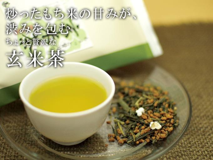 ほっと一息リラックスしたい!!玄米茶のすごい効能のまとめのサムネイル画像