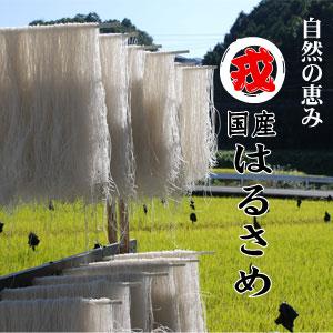 春雨って何から出来ているか知っていますか?春雨の原料まとめのサムネイル画像