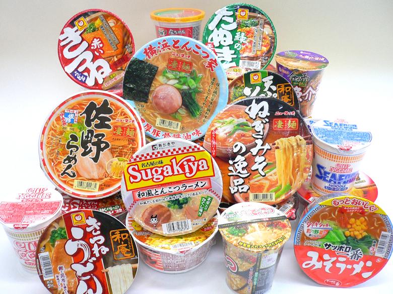 間食・夜食にも最適!選りすぐりのおすすめカップ麺10選!のサムネイル画像