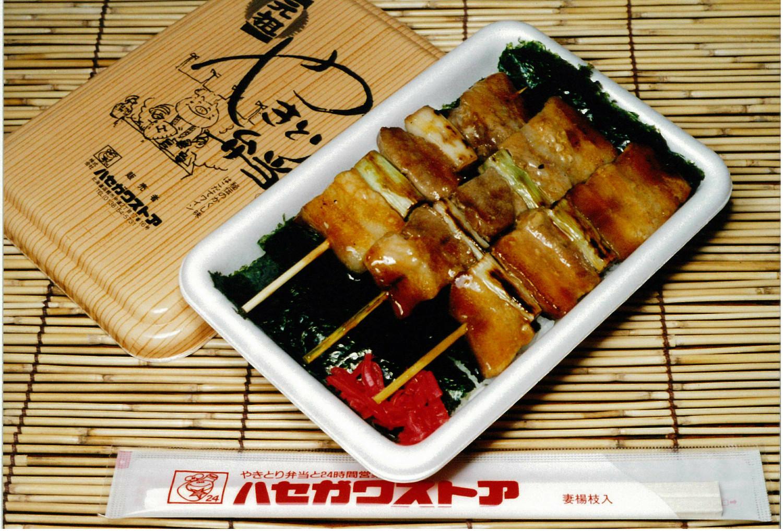 焼き鳥が入っているお弁当があるのをご存知ですか?北海道では常識?のサムネイル画像
