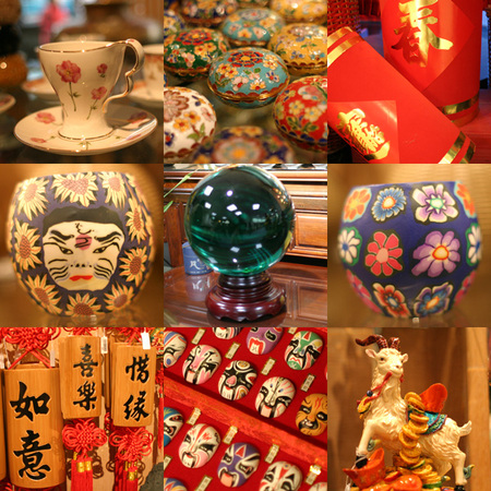 台湾行ったら買って帰ろう。みんなに喜ばれるおすすめのお土産!のサムネイル画像
