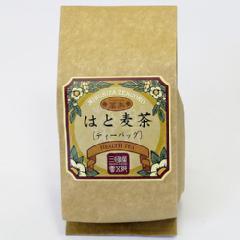 はと麦茶好きですか?健康茶なのに美味しい!はと麦茶の優れた効果のサムネイル画像
