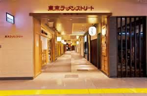 東京駅一番街にあるラーメンストリートのお店をいくつか紹介しますのサムネイル画像