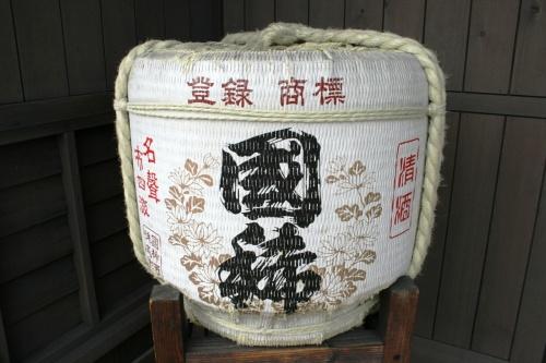 北の大地が生んだ北海道の美味しいお酒をまとめてみました。のサムネイル画像