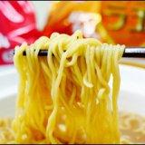 インスタントでも本格的!?とんこつ醤油ラーメンおすすめベスト3☆のサムネイル画像