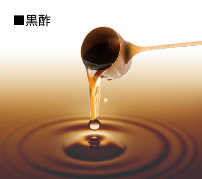 健康にいいと評判の黒酢!数ある黒酢の中からおすすめの黒酢をご紹介のサムネイル画像