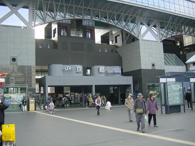 世界一行きたい場所京都!その京都駅中に寿司屋があるって知ってた?のサムネイル画像