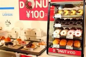 遂に大手コンビニ3社がドーナツ販売を開始!一番美味しいのは?のサムネイル画像
