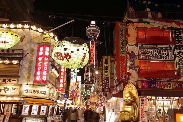 有名店から隠れて名店まで・・・おすすめの大阪串カツを5つご紹介!のサムネイル画像