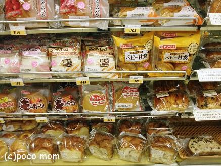 菓子パンも冷凍できるって本当?冷凍した方が美味しい菓子パンは?のサムネイル画像