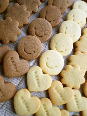 みんなが大好きなクッキーのさまざまなランキングをご紹介!のサムネイル画像